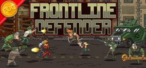 primera linea de defensa