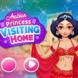 La Princesa Árabe de Visita en Casa